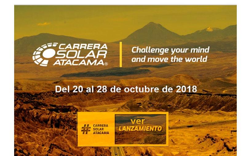 Lanzamiento Carrera Solar Atacama 2018